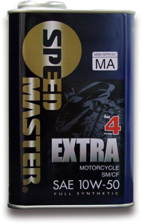 Motorcycle Series :: Extra 10W-50
