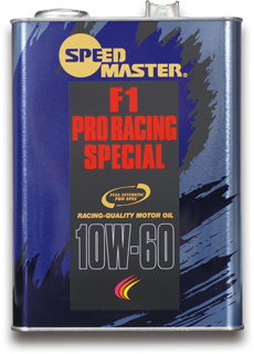 Pro Spec Series :: F1 Pro Racing Special 10W-60