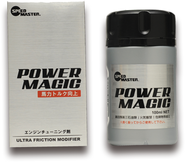 Brake Fluid & Additive :: Power Magic