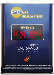 Pro Spec Series :: Pro Racing Special 5W-50