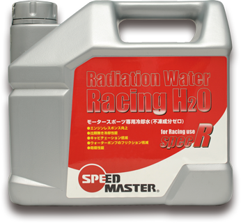 Brake Fluid & Additive :: Radiation Water Racing H2O Spec R