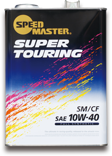 Super Series :: Super Touring 10W-40